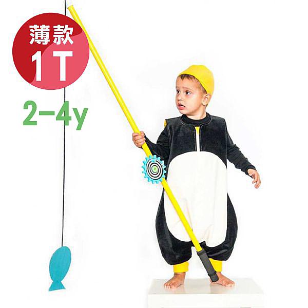西班牙 The PenguinBag Company 防踢被-企鵝(2-4Y)薄款