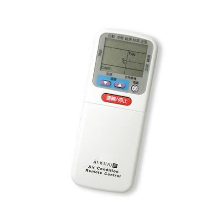 國際專用冷氣遙控器
