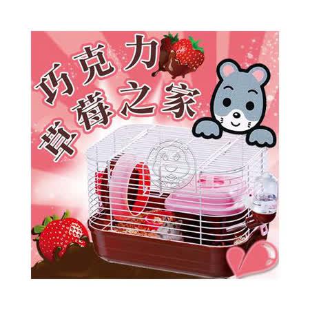日本MARUKAN《巧克力草莓之家》超級豪華鼠別墅 MR-808