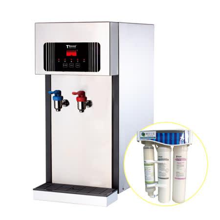【德克生活】T2-2型桌上型冷熱雙溫飲水機(免安裝費+贈活水生飲機)