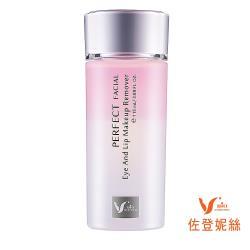 [買一送一] JOURDENESS 佐登妮絲 完美潔淨眼唇卸妝液  115ml/瓶 (眼唇專用 溫和卸妝)
