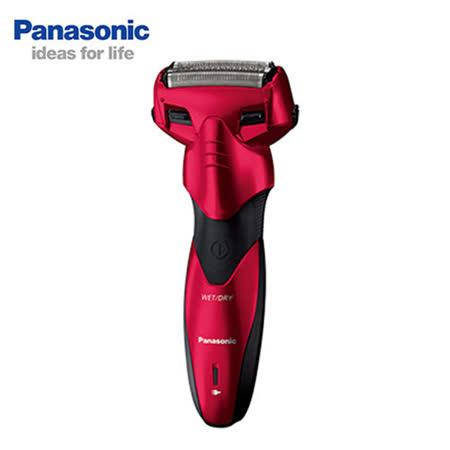 『Panasonic』 ☆ 國際牌 超跑3枚刃水洗電鬍刀 ES-SL83