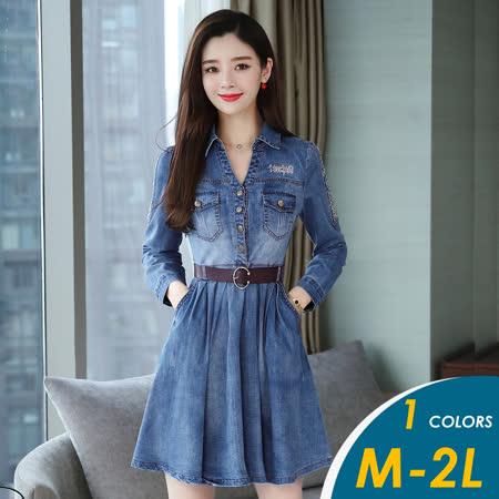 【俏可時尚】預購/ 韓系字母圖騰收腰顯瘦長袖牛仔連身裙#707