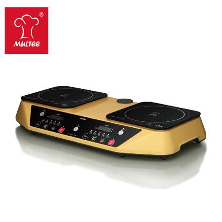 【MULTEE摩堤】雙享爐Performa Duo IH智慧電磁爐(星光黃)