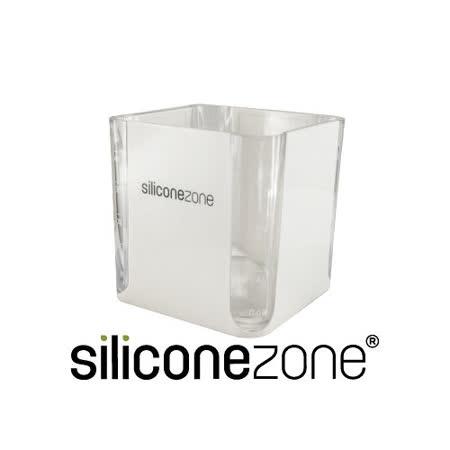 【Siliconezone】520ml施理康耐熱立方造型計量杯&計量匙-灰
