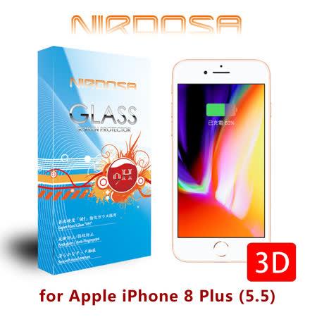 NIRDOSA 3D滿版 iPhone 8 Plus (5.5) 9H 0.33mm 鋼化玻璃 螢幕保護貼