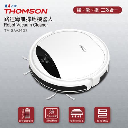 THOMSON 路徑導航掃地機器人 TM-SAV26DS