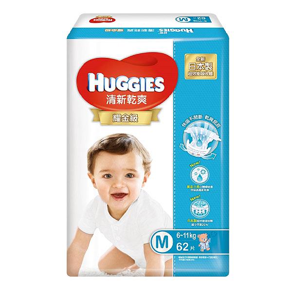 Huggies 好奇 耀金級 清新乾爽紙尿褲 M號 (62片/4包/箱)【杏一】