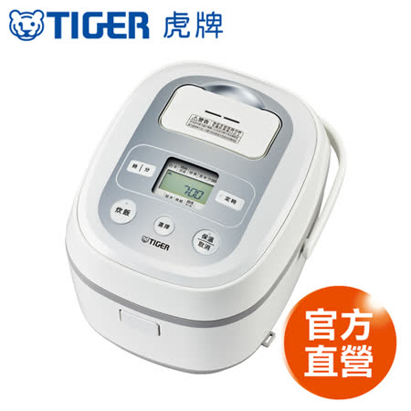 (日本製)TIGER虎牌 6人份tacook微電腦多功能電子鍋(JBX-B10R)買就送專用食譜