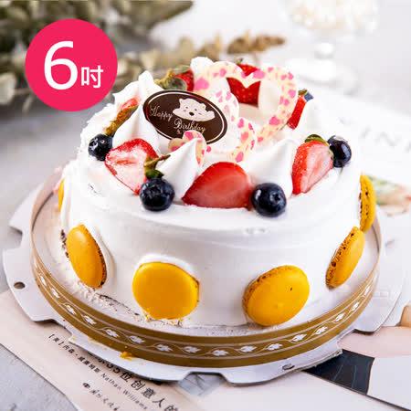 預購-樂活e棧-生日快樂蛋糕-馬卡龍幻想曲蛋糕(6吋/顆,共1顆)