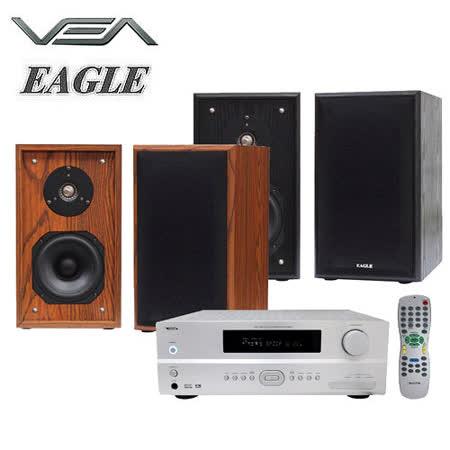 VEA 數位解碼收音擴大機(RA-5100)+EAGLE 頂級劇院喇叭(EL-51S)