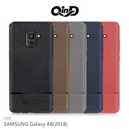 QinD SAMSUNG Galaxy A8(2018) 荔枝紋矽膠套