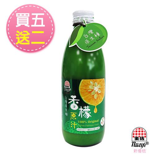 買五送二 [生活]新優植台灣香檬原汁100%-300ml 共7瓶