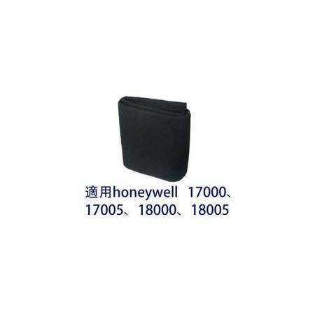 Honeywell  加強型活性碳濾網 適用於清淨機17000/18000/17005/18005