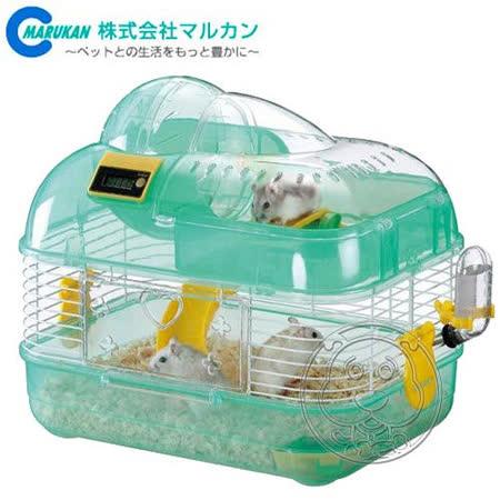日本《MARUKAN》雙層計數 遊戲鼠窩M(兩種顏色可選擇)