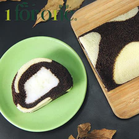 《1 for one》巧克力鮮奶凍捲(420g/條)(共2條)