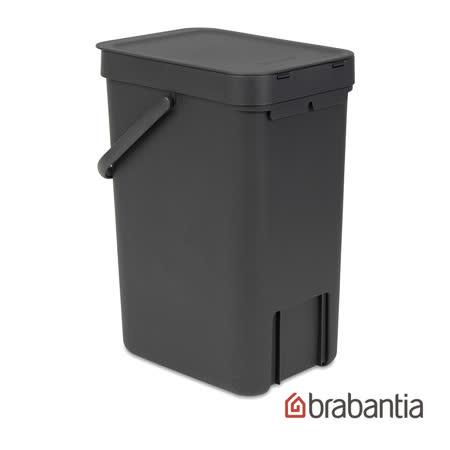 【Brabantia】多功能餐廚置物桶12L-灰黑色