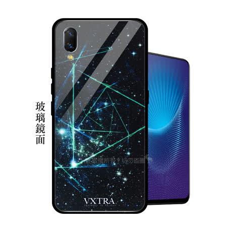 VXTRA vivo NEX 玻璃鏡面防滑全包保護殼(科幻元素) 有吊飾孔