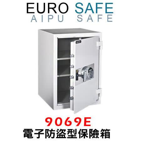 EURO SAFE電子防盜型保險箱 9069E