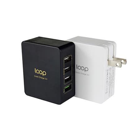LOOP QC3.0 超高速4Port USB充電器BP-4U01Q