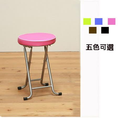 《C&B》新巧易收軟座折合椅凳(二入)