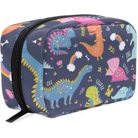 GUKISALA 化粧ポーチ,カラフルなかわいい面白い子供恐竜パターン,大容量コスメケース多機能旅行用高品質収納ケース メイク ブラシ バッグ 化粧バッグ ファッションバッグ