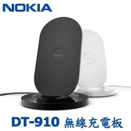 NK DT-910 無線充電盤 黑色