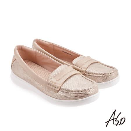 A.S.O 3D超動能 輕盈彈力機能休閒鞋 卡其