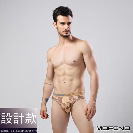 MORINOxLUCAS設計師聯名-幾何迷彩時尚三角褲--棕色