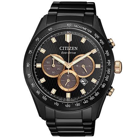 CITIZEN 星辰 光動能時尚菱紋計時手錶-43mm/黑x金(CA4458-88E)