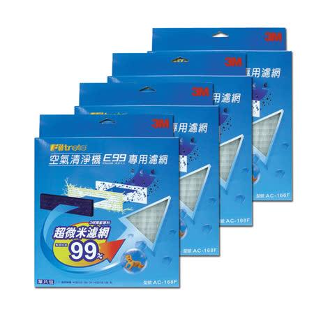 3M E99 空氣清淨機替換濾網 AC-168F 4入