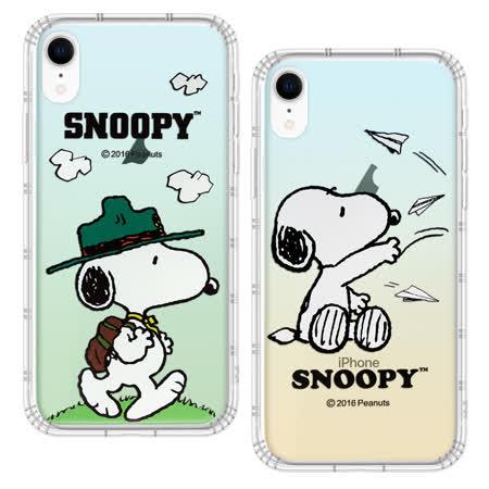 史努比/SNOOPY 正版授權 iPhone XR 6.1吋 漸層彩繪空壓手機殼(紙飛機/郊遊)