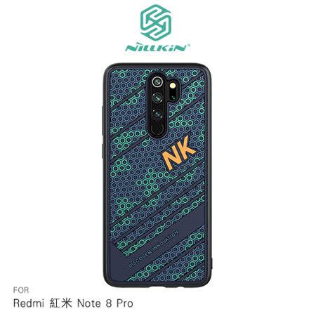 NILLKIN Redmi 紅米 Note 8 Pro 鋒尚保護殼