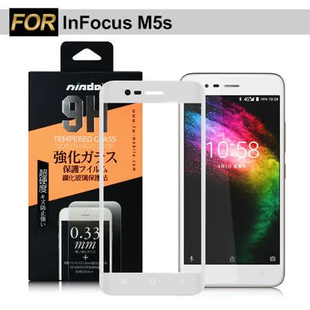 NISDA InFocus M5s 滿版鋼化玻璃保護貼