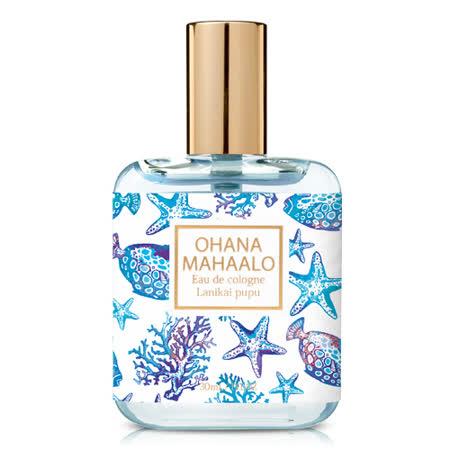 OHANA MAHAALO 繽紛海洋輕香水30ml