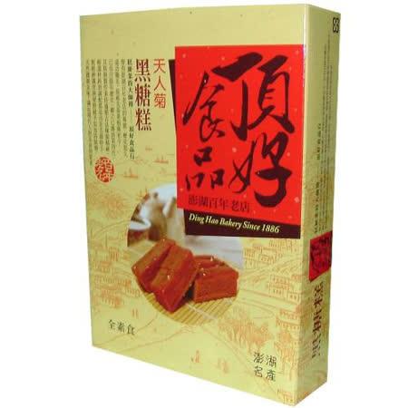 澎湖特產 頂好黑糖糕3盒+仙人掌酥3盒