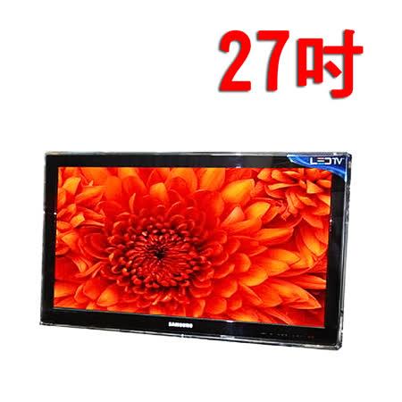 (台灣製)27吋高透光液晶螢幕 電視護目 防撞保護鏡           奇美 系列