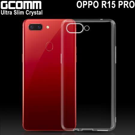 GCOMM Ultra Crystal Protection 清透柔軔保護殼 OPPO R15 PRO 清透明