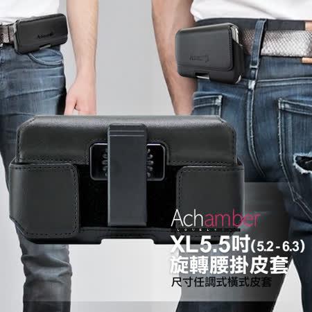 Achamber 真皮 旋轉腰夾腰掛皮套 橫式皮套 for Nokia 7 Plus / OPPO R15