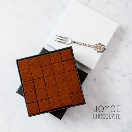 JOYCE巧克力工房-日本超夯73%生巧克力禮盒(25顆/盒)共10盒