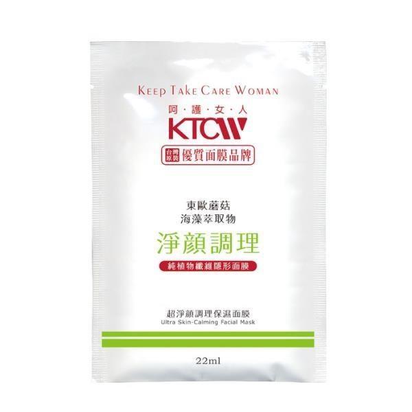【凱茵庭】KTCW超淨顏調理保濕面膜36片膜力組