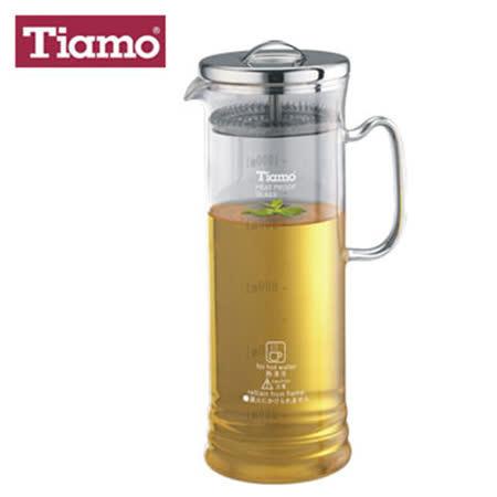 Tiamo 冷泡玻璃壺1000ml(HG1958)