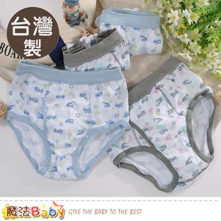 魔法Baby 男童內褲 四件一組 台灣製男童三角內褲 k51006