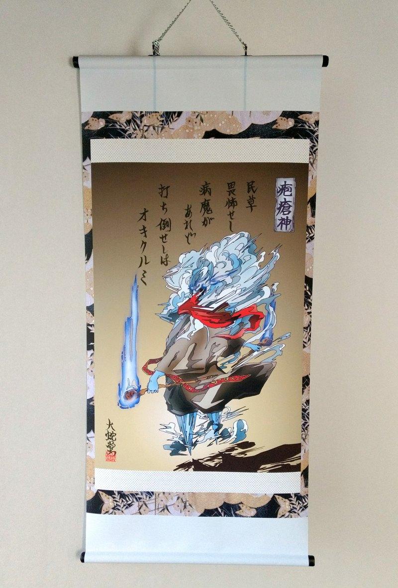 妖怪吊軸123,痘之神ver2(北海道,阿伊努)