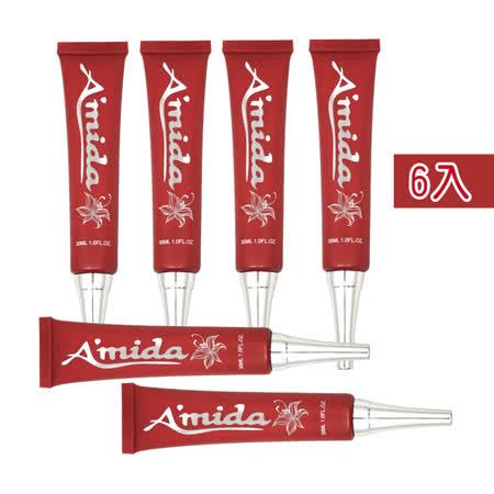 Amida 隨手護髮素 30ml 六入組
