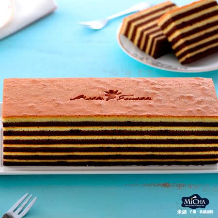 米迦 巧克力千層蛋糕(蛋奶素)430±50gx2