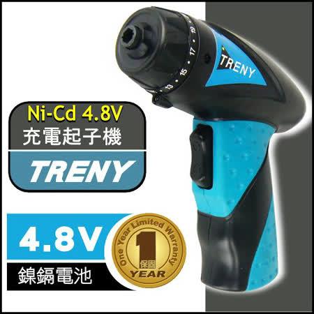 TRENY Ni-Cd 4.8V 充電起子機