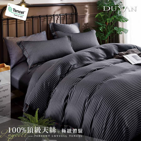 《DUYAN 竹漾》100%天絲雙人床包枕套三件組-午夜隨想