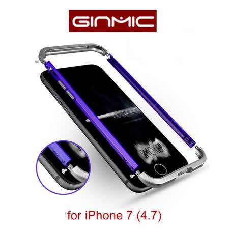 Ginmic 雙色魅影系列 iPhone 7 鋁合金 金屬保護邊框
