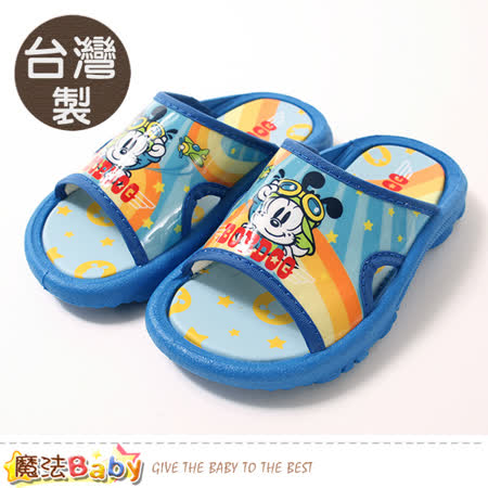 魔法Baby  男童鞋 台灣製BOB DOG正版兒童拖鞋 sk0846